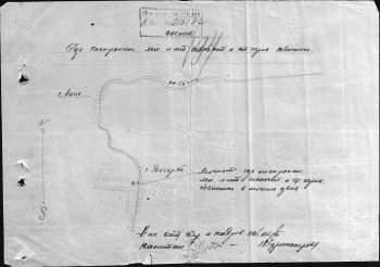схема Швацкий и Казаченко.jpg