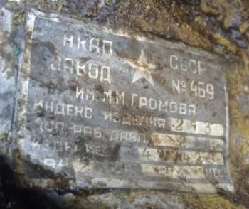 радиатор 427429.jpg