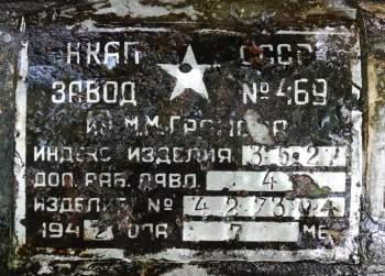 DSC01381.JP.JPG