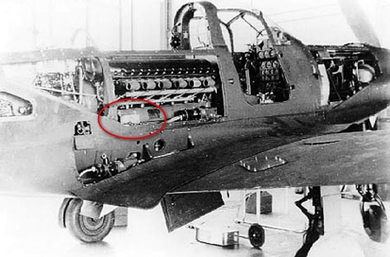 p-39, номер на двигателе.jpg