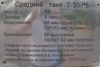 IMG_8364.jpg