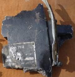 шильда мотора АМ-35А.jpg