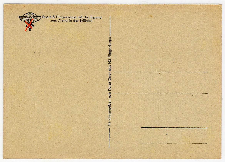 Как подписывать немецкие открытки