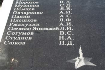 Карманов_Савченко-Львовский.jpg