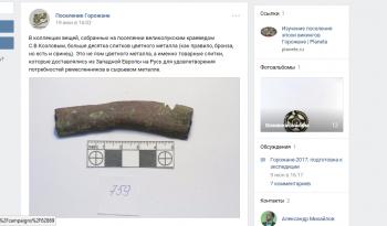 коллекция Сергея Валерьевича 2.PNG