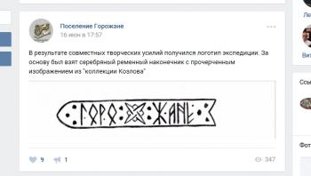 коллекция Сергея Валерьевича 3.PNG