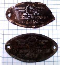бирки карбюраторов Пе-2 каховка.jpg