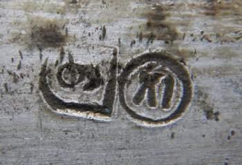 IMGP9070.JPG