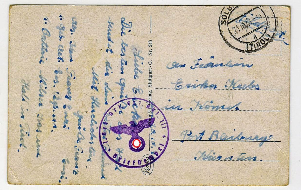 Анимашки, отправить открытку по-немецки