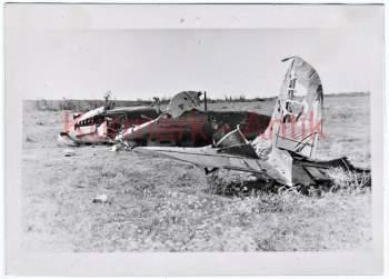 Ил-2.jpg