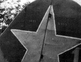 Ил-2 младшего лейтенанта В.В.Титовича 872-й шап.jpg