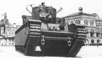 Т-35_2.jpg