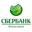 логотип сбербанк.jpg