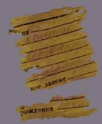 Свидин-1.jpg