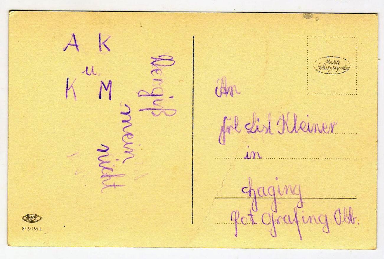 Школьной, как подписывать немецкие открытки