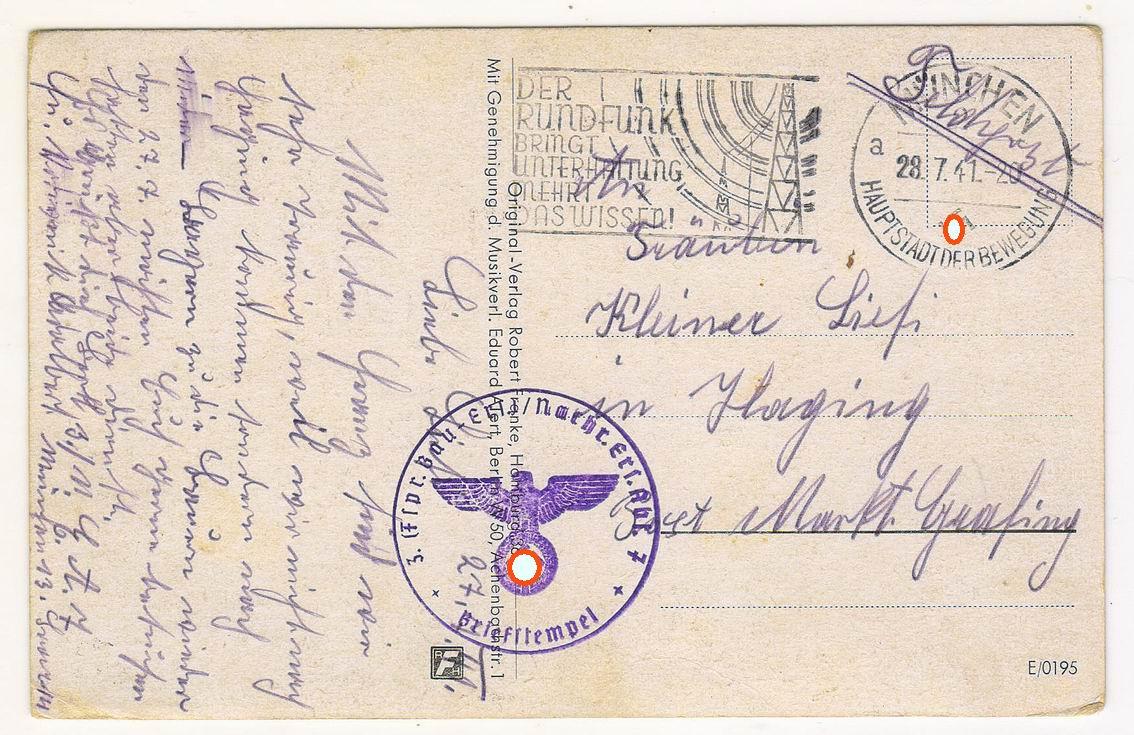 Штамп на открытку полевая почта, кошками