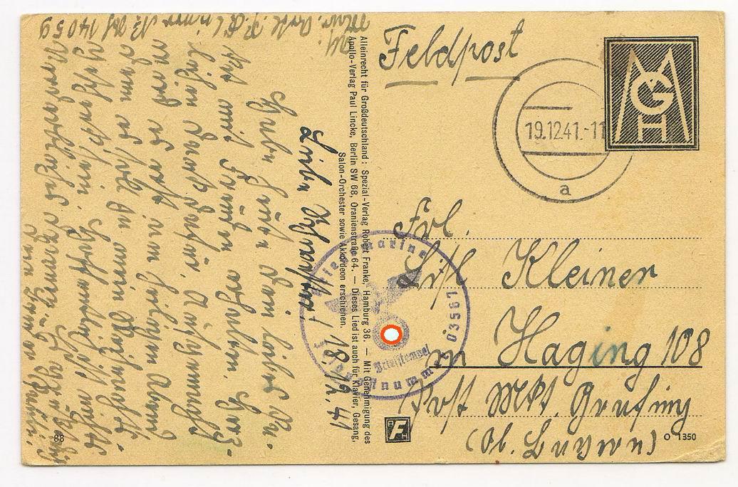 Почтовая открытка на немецком