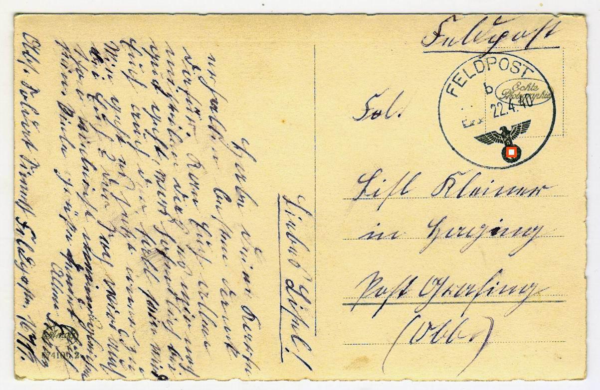 Как подписывать открытку на немецком