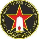 ПО_Обелиск
