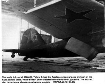 Ил-2 №3 (зав. №1876621).JPG