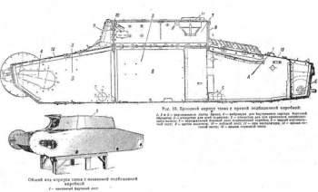 Танк Т26.jpg