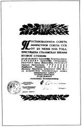 10094.jpg