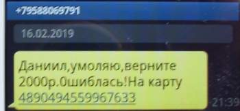 Мош_пис_2.jpg