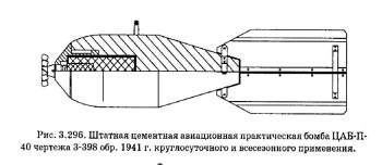 П-40  .jpg