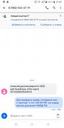 Screenshot_20190301-210303.png