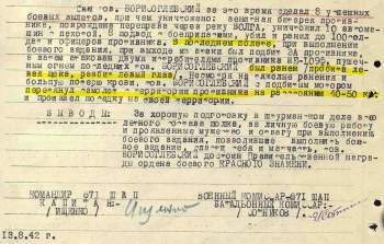 БКЗ-Борисоглебский-2см.JPG