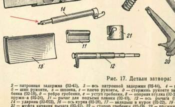 107-мм пушка обр. 1910-30 г..jpg