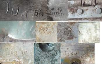 клейма-31-завода-2.jpg