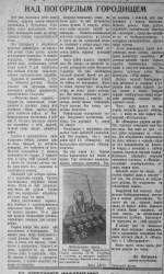 №178 6 сентября 1942.jpg