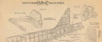 Ил-235.JPG