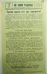 стр1.jpg